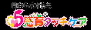 日本5感育協会