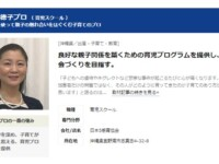 "<span class=""title"">マイベストプロ沖縄へ約6年ぶりの再登録!</span>"