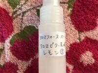 "<span class=""title"">ナードジャパン アロマ・アドバイザーコース 嗅覚について</span>"